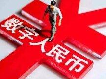 """数字货币""""透明性""""将刺激中国富人对身份的需求"""