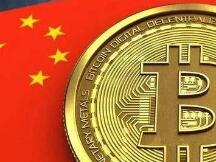 CCTV-2央视财经频繁报道数字货币,数字货币走进大众视野?