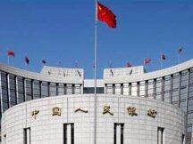 央行营业管理部:北京辖内相关机构不得为虚拟货币相关业务提供各类服务