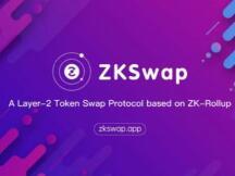 专访ZKSwap开发负责人Alex:Layer 2 DEX的机会与挑战