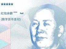 """数字人民币""""兵临城下"""" ATM机何去何从?"""