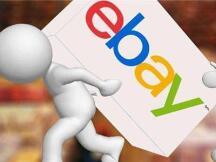 EBay CEO 暗示 eBay 或将支持加密货币支付以及 NFT 销售