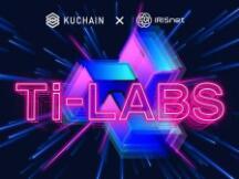 KuChain与IRISnet成立联合实验室Ti-Labs 将加速推动Cosmos生态发展