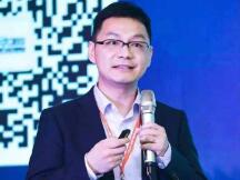 万向区块链刘佳斌:分布式认知工业互联网如何赋能工业企业数字化转型?