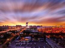 """北京市大力推行""""政务服务+区块链"""" 以更优质高效服务助力建设国际一流营商环境"""