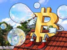 比特币交易基金申请IPO:拟融资2000万美元