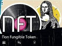 十字路口的NFT:不确定性的未来和光锥之内的命运
