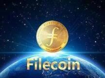 Filecoin矿工大会:你想知道的Space Race都在这里