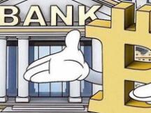 拥抱改革拆分银行才是正道:新型货币战争进入第二阶段