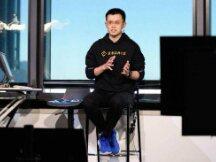 币安赵长鹏:DeFi开启2.0阶段 多场景的融合发展将成为趋势