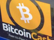 BitcoinABC将分叉脱离BCH,糖果将免费空投给BCH持有者
