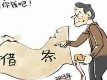 真实案例!出借USDT不构成民间借贷,借出去可能要不回!