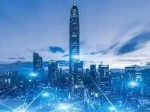 """浙江省区块链技术和产业发展""""十四五""""规划"""