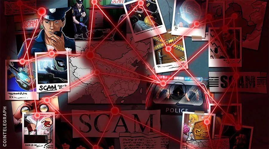 <ruby>美国<rp>[</rp><rt>měi guó</rt><rp>]</rp></ruby>加强针对全球<ruby>加密<rp>[</rp><rt>jiā mì</rt><rp>]</rp></ruby>诈欺的执法行动