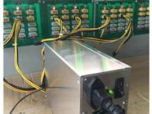 比特大陆新产品蚂蚁矿机S7在中阿博览会亮相