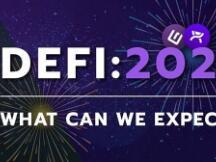 DeFi行业风向正在转变 2021年迎来全新未来?