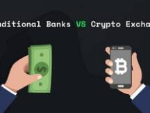 传统金融机构与数字货币交易所能跨界融合吗?