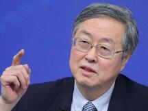 周小川:不管是数字货币还是数字资产,都要为实体经济服务