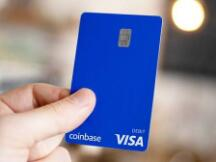 Coinbase在美国推出加密借记卡 可获得1%的比特币奖励