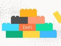 全面解析DeFi 6层堆栈和DeFi风险管理