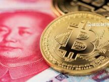 多个案例禁止加密货币与人民币结算 追回投资损失将更困难