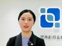 """链博科技CEO朱清出镜成都""""智""""造,展示链博风采"""