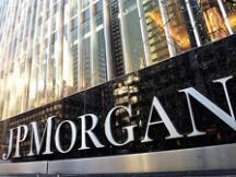 蔡维德:摩根大通银行这次带来什么信息?