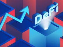 一文纵览DeFi基础设施与市场格局:有哪些关键组件,与传统金融有什么区别?