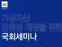 新韩银行本部长:银行也完全可以尝试DeFi业务