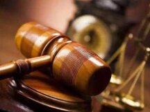 购买虚拟货币引发合同纠纷 济南法院:不予支持