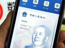 深圳供电局在南方五省率先实现数字人民币电费结算