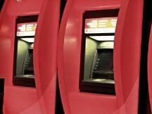 如何使用ATM机将您的现金变成真正的比特币