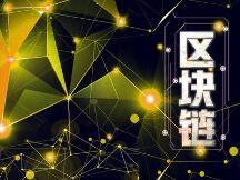 上海银保监局发布《关于推动上海财产保险业高质量发展的实施意见》