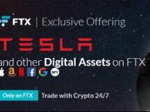 衍生品霸主降临——FTX积极布局,杠杆交易再添生力军