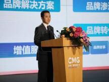 中央广电总台将引入数字货币为企业服务