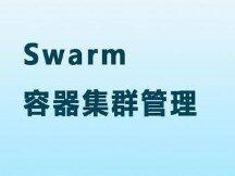 Swarm项目能改善ETH上的哪些难题?