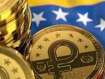 比特币挖矿在委内瑞拉合法化:矿工必须持证上岗