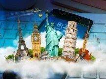 区块链应用于旅游行业