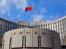 人民银行金融科技委员会召开会议研究部署2021年重点工作