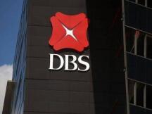 谷燕西:为什么星展银行要推出比特币交易?