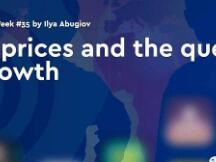 DeFi总锁定价值、价格和增长的关系