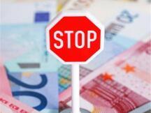 中国经济的下半场:比特币退出,央行数字货币大范围使用?