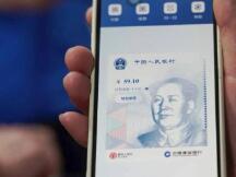 跨越数字鸿沟!上海虹口完成数字人民币养老场景首单支付