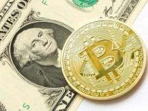 经济日报:比特币交易尚在灰色地带游离