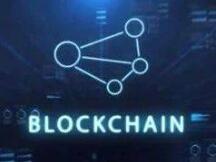 """中国工程院发布""""区块链技术在交通运输综合执法领域融合应用""""案例"""