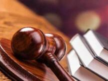 """公安、司法机关等""""冻结""""银行卡的法律依据(上)"""