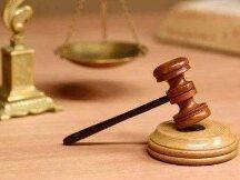 区块链+司法公证,将展现什么魅力