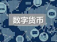 苏州2000万数字人民币红包来了 增加线上消费场景和离线钱包体验