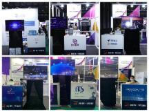 万向区块链亮相MWC2021上海站,携手合作伙伴探索物联网+区块链的融合创新