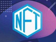 2021年上半年NFT行业投融资盘点